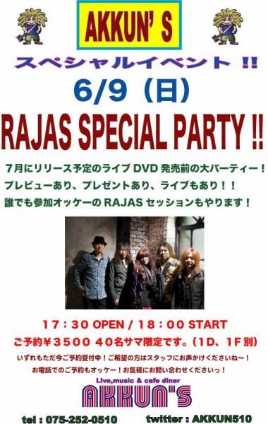 RAJAS-PARTY6_9