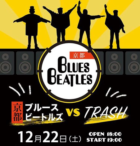 blues beatles