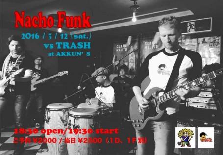 nacho-funk_160312